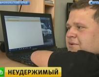 Русский Вуйчич: ставропольский инвалид без рук и ног кардинально изменил свою жизнь