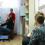 Помогает учиться жить заново: незрячая могилевчанка организовала курсы для людей, потерявших зрение