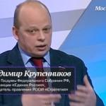 Владимир Крупенников – об упрощении установки пандусов
