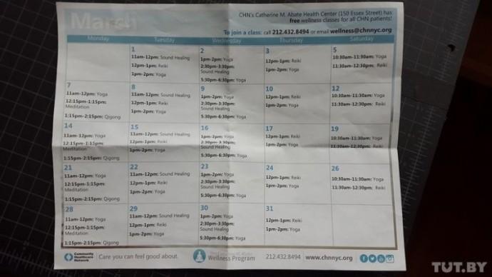 Расписание велнес-классов в поликлинике.    Расписание велнес-классов в поликлинике.    Расписание велнес-классов в поликлинике.