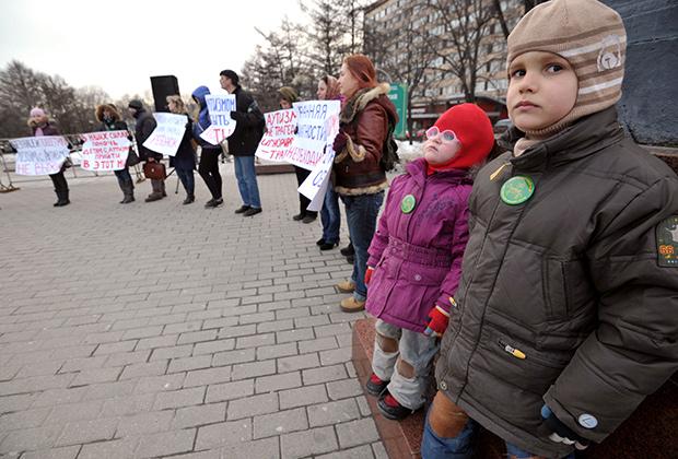 Москва. Акция в поддержку детей с аутизмом Фото: Геннадий Гуляев / «Коммерсантъ»