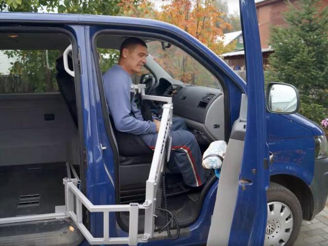 Универсальный подъемник для инвалидов-колясочников «Minik»