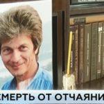 В Красноярске покончил с собой инвалид, уставший бороться с безразличием коммунальщиков