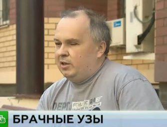Брак обернулся для слепого москвича потерей квартиры