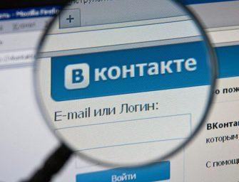 Благодаря петиции соцсеть «ВКонтакте» станет доступной для незрячих пользователей