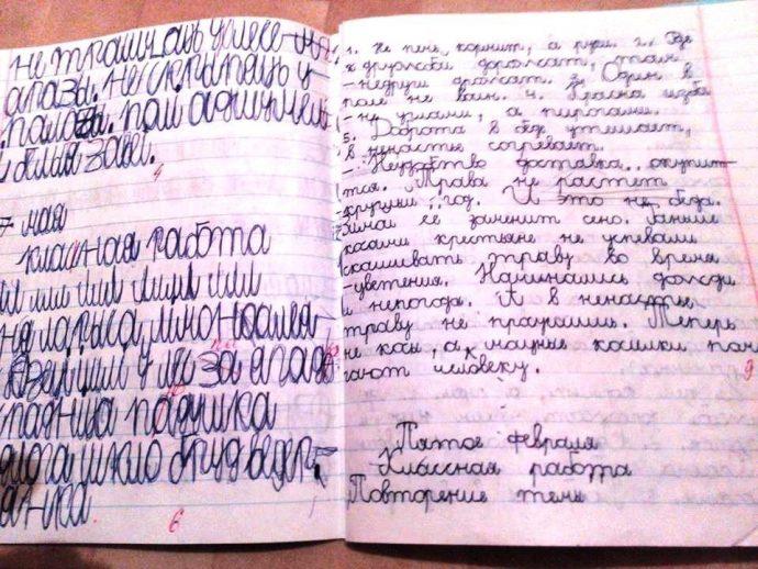 © Sputnik/ из архива И.Дергач Между этими тетрадками - два года. В четвертом классе Тимур только учился писать.