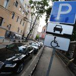 Парковка без допинга
