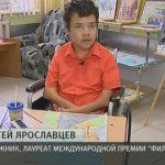 Юный художник-инвалид покорил жюри международной премии «Филантроп»