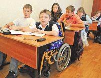 С 1 сентября дети-инвалиды России начнут учиться в обычных школах