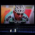 Участники церемонии закрытия Паралимпиады в Рио-де-Жанейро почтили память иранского велогонщика Бахмана Голбарнежада, скончавшегося после аварии на Играх-2016