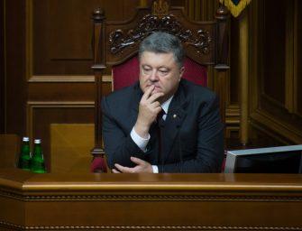 Пётр Порошенко отменил термин «инвалид» на Украине