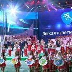 В Московской области прошла торжественная церемония открытия соревнования российских паралимпийцев