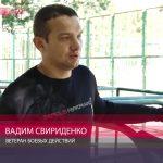 «Я могу сделать это сам»: украинский Маресьев хочет пробежать 10 км на протезах