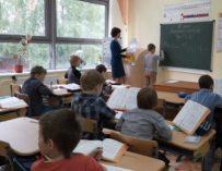 Инклюзия для детей с аутизмом