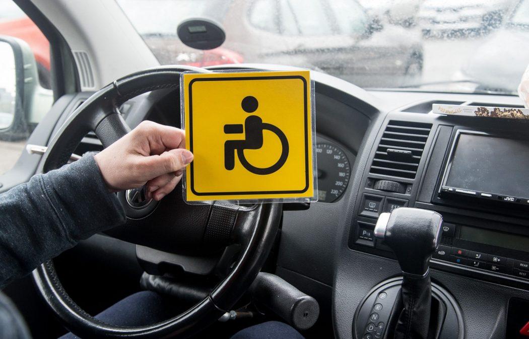 какие преимущества у автомобиля со знаком инвалид