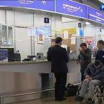 В авиабилетах может появиться графа «Инвалидность»