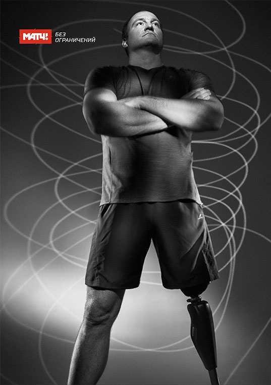 Алексей Ашпатов 4-кратный чемпион Паралимпийских игр по лёгкой атлетике спорта лиц с поражением опорно-двигательного аппарата.