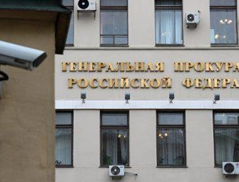 В Генпрокуратуре отчитались по нарушениям прав инвалидов в России