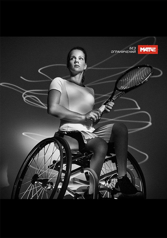 Виктория Львова Бронзовый призёр первенства мира, чемпионка Европы, чемпионка мира среди юниоров по теннису на колясках.