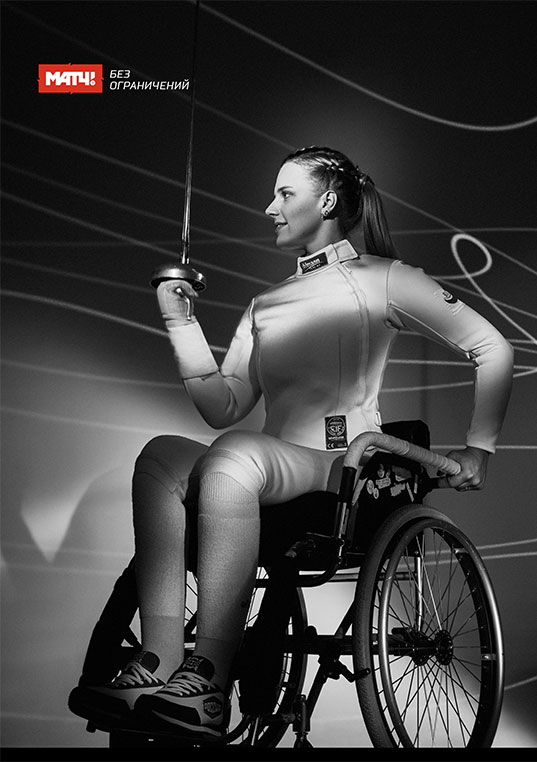 Виктория Бойкова Чемпионка и серебряный призёр чемпионата мира, 2-кратная чемпионка и серебряный призёр чемпионата Европы по фехтованию на колясках.