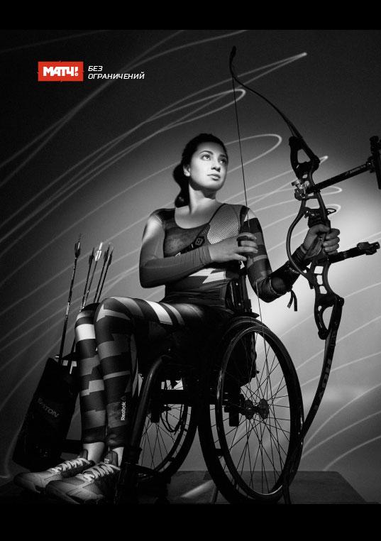 Маргарита Сидоренко 2-кратный серебряный призёр чемпионата мира, чемпионка, серебряный призёр чемпионата Европы по стрельбе из лука спорта лиц с поражением опорно-двигательного аппарата.