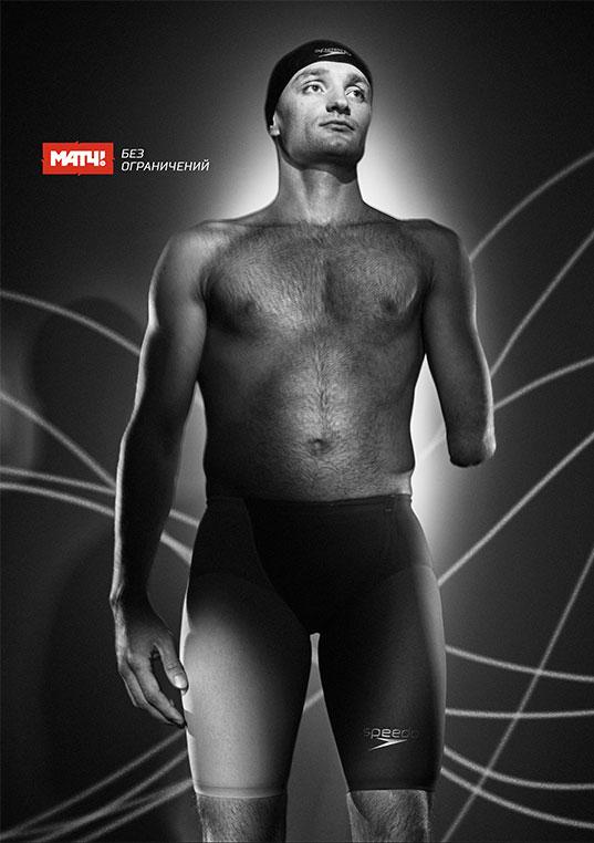 Андрей Калина 3-кратный чемпион, 3-кратный серебряный и бронзовый призёр Паралимпийских игр по плаванию спорта лиц с поражением опорно-двигательного аппарата.