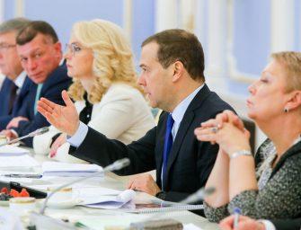 Медведев поручил проверить выполнение закона о жилье для инвалидов