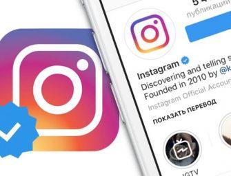 Instagram стал ближе к людям с нарушением зрения