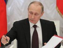 Путин увеличил выплаты родителям и опекунам детей-инвалидов