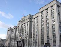 ГД приняла в первом чтении проект о штрафах за отказ обслуживать пожилых