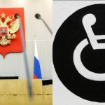 Выплаты по уходу за инвалидами в России предложили увеличить в восемь раз