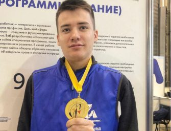 Студент из Челябинска Евгений Ефименко занял 1-е место в V Национальном чемпионате