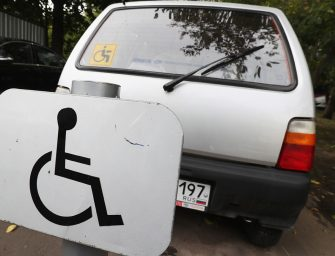 Правительство освободило автомобили для перевозки инвалидов от НДС